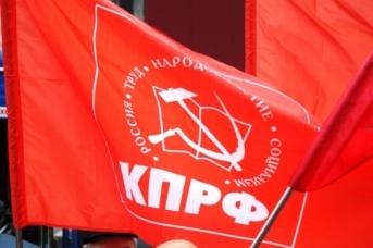 Коммунисты сдаваться не намерены