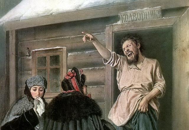 Василий Григорьевич  Перов. Дворник, отдающий квартиру барыне. 1865 (фрагмент)