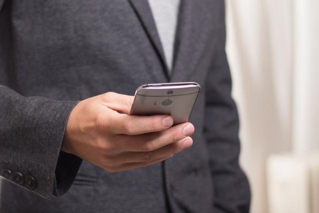 В России запущен новый оператор мобильной связи