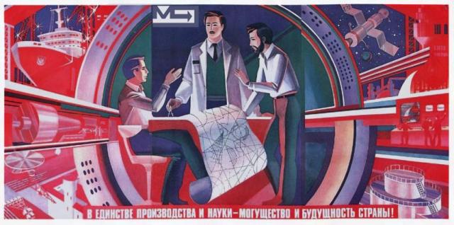 Для прорывного развития России предложили вспомнить советский опыт