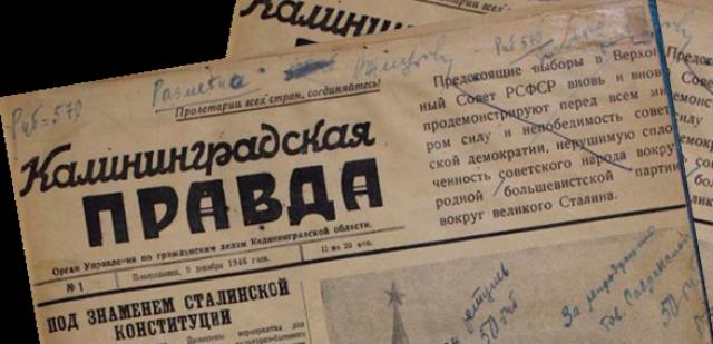 В возрождении старейшей газеты Калининграда есть «признаки мошенничества»