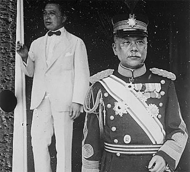 Кадзусигэ Угаки. 1900
