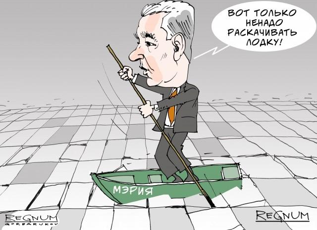 Тучи над московским бюджетом. Чем и зачем пугает Собянин москвичей