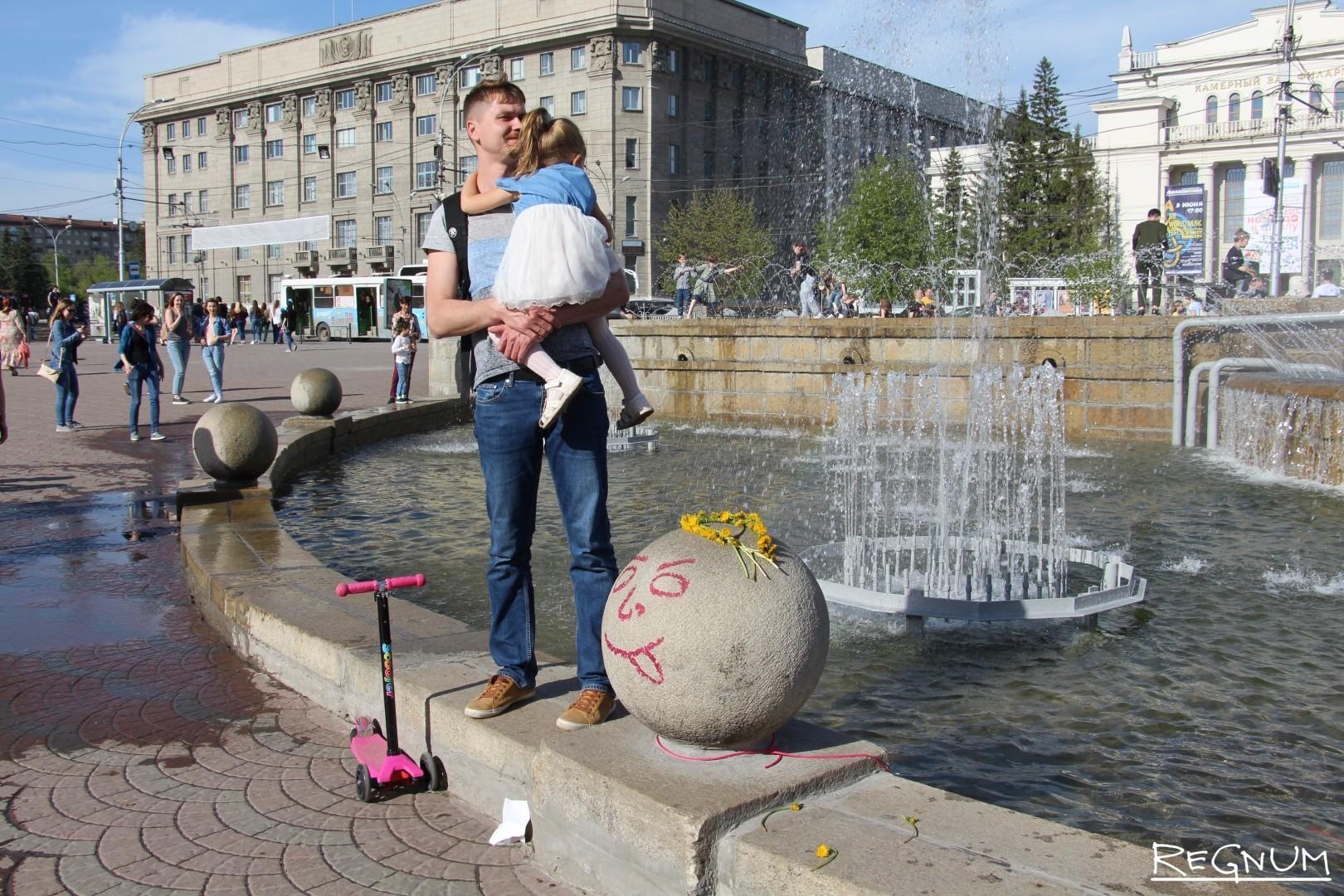 В Новосибирске прошёл XI фестиваль левой прессы «День Правды»