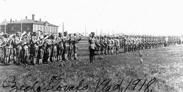 Чехославацкий корпус во Владивостоке. 1918