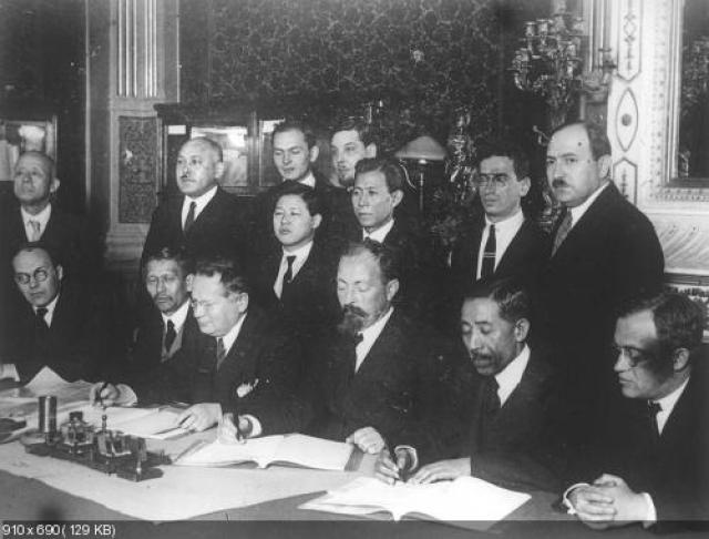Пекинский договор. 1925