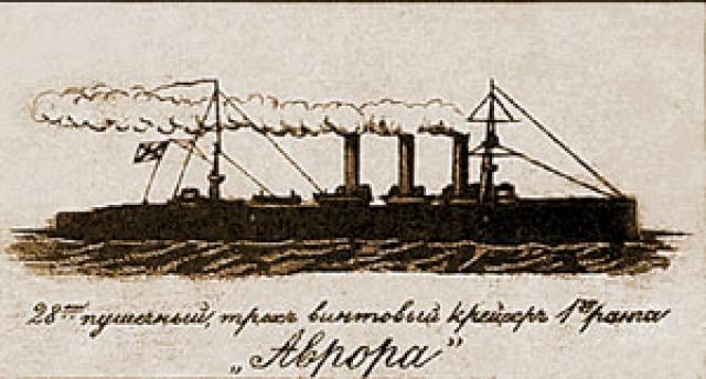 Что в действительности снится крейсеру «Аврора»