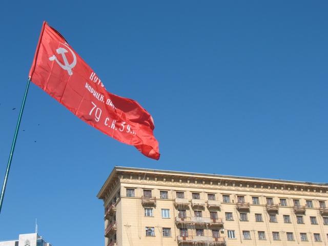 Борьба за Знамя Победы в Перми: активисты решили обратиться к президенту