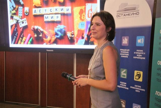 Руководитель направления международного маркетинга группы компаний «Рики» Валерия Коротина