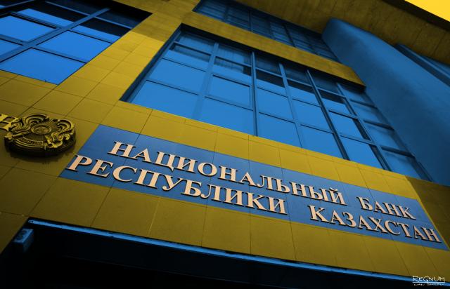 Программа оздоровления банков: Нацбанк Казахстана терпит рекордные убытки