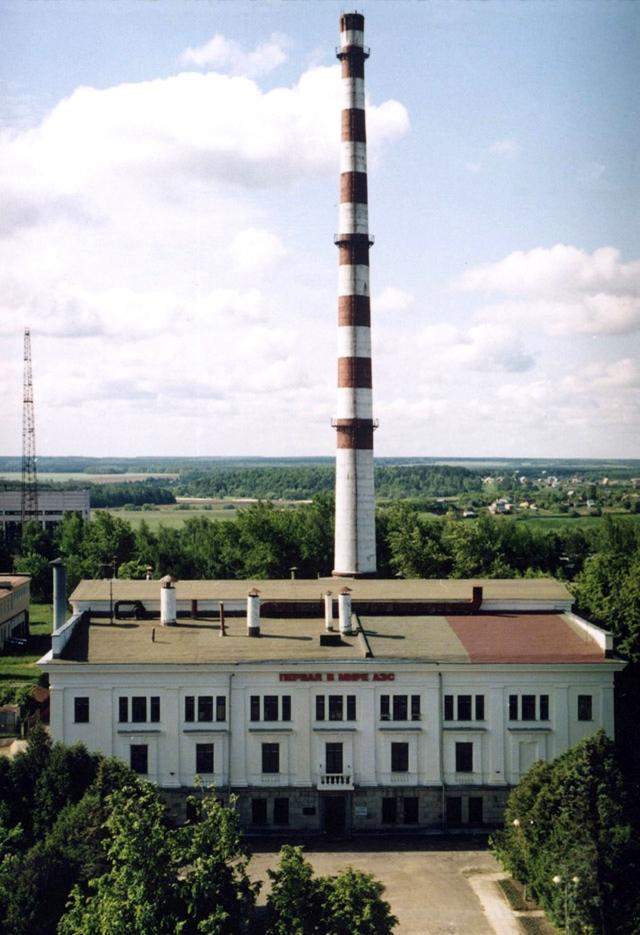 Первая в мире атомная электростанция (АЭС) в городе Обнинске (1954)