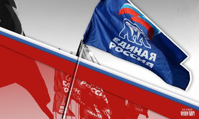 Праймериз «Единой России»: принцип ковчега