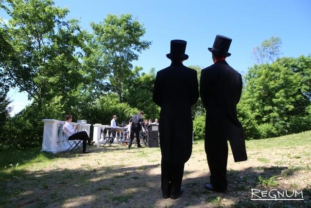 Традиционно костюмированный праздник