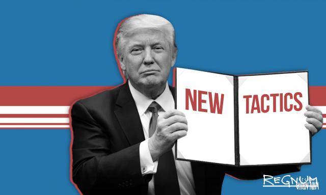 В чём состоит секретный план Трампа?