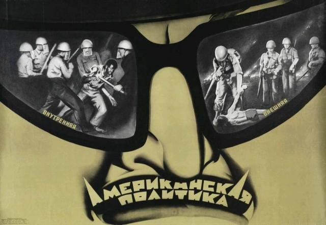 Советский плакат. Американская политика. 1970