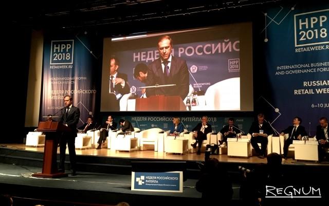 Минпромторг назвал сроки распространения tax free на всю Россию