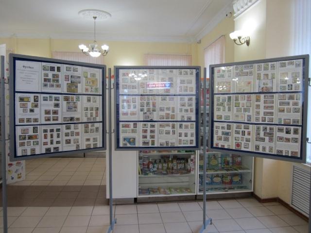 В Калуге открылась выставка зарубежных почтовых марок, посвящённых футболу