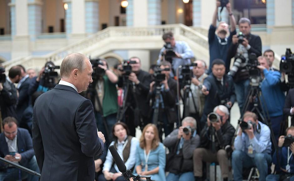 Прямая линия 15 июня 2017 года. Путин отвечает на вопросы журналистов