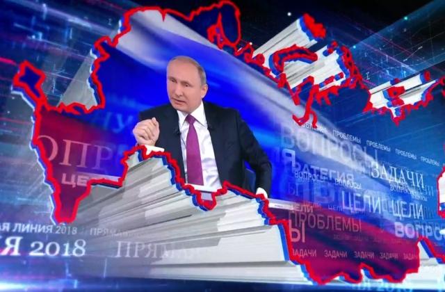«Для ОНФ важен формат «прямой линии» президента РФ»