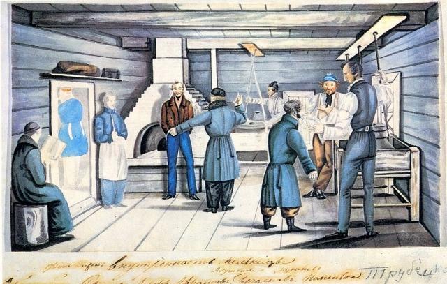 Николай Репин. Декабристы на мельнице в Чите. 1830