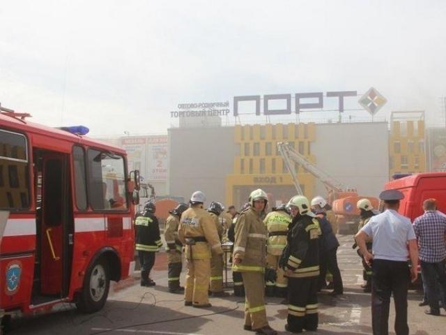 Пожар в ТЦ «Порт»