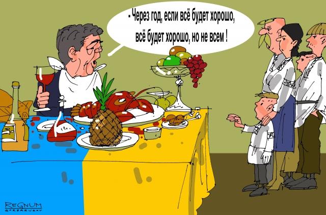 В Украине субсидии получают 3 млн 700 тыс. домохозяйств, из которых 70% - пенсионеры, - Порошенко - Цензор.НЕТ 1861