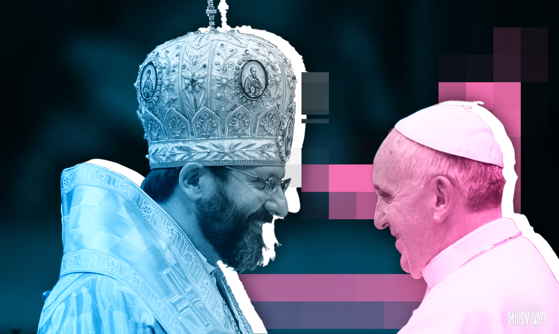 Архиепископ Святослав Шевчук и римский папа Франциск