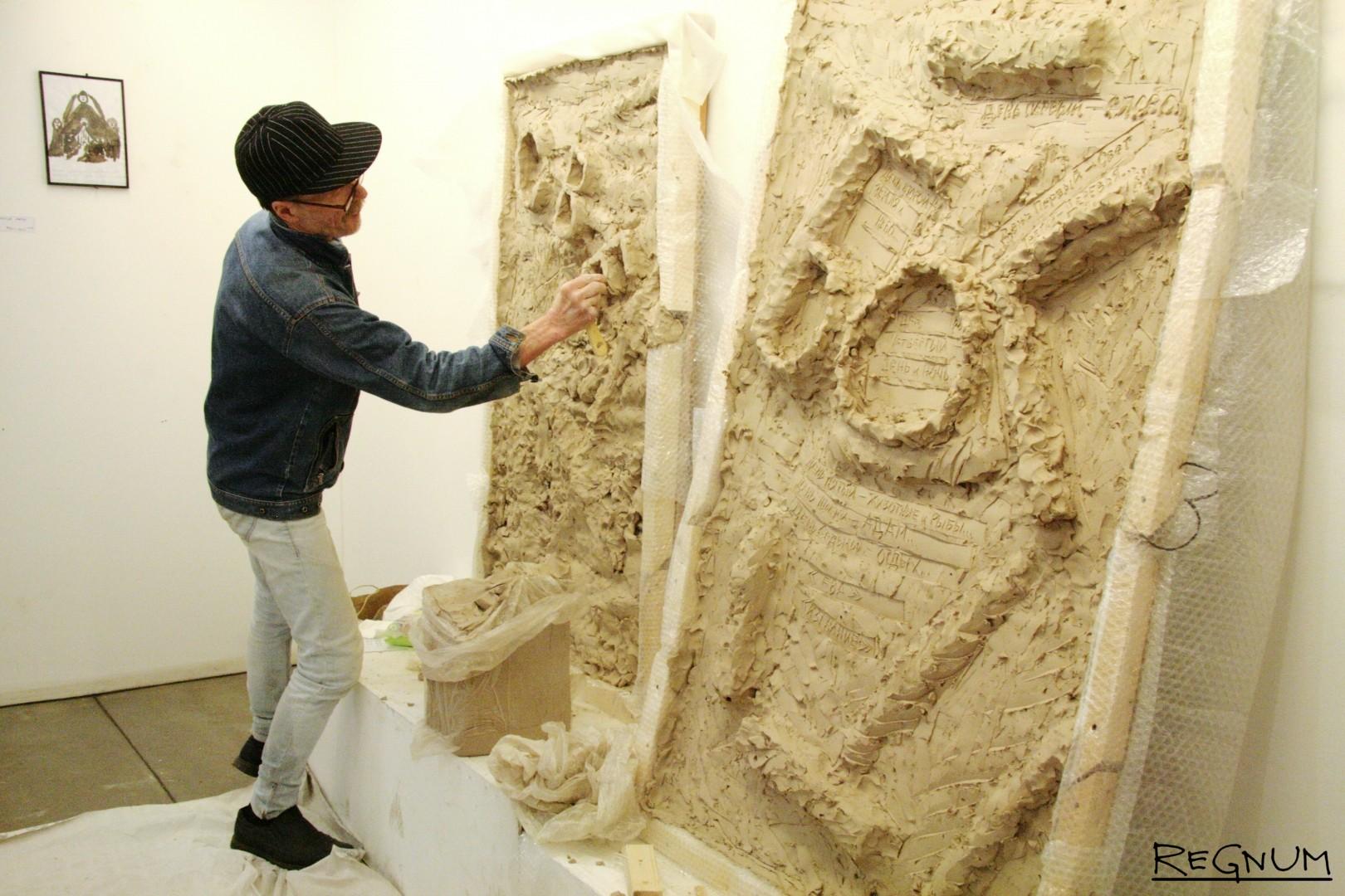 Мастер-класс «Свет» на выставке «Ветхий и Новый»