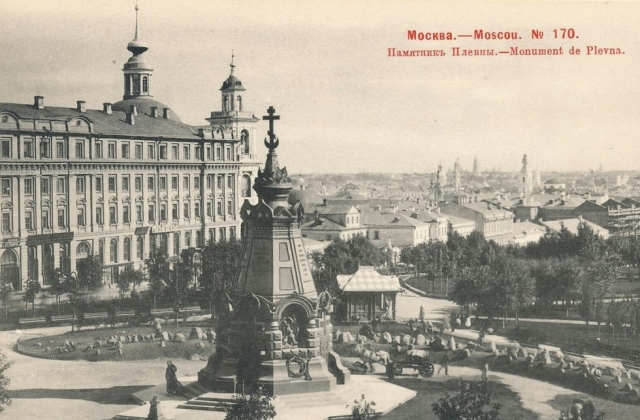 Бесконечные Балканы и Турция в истории России: ещё один эпизод