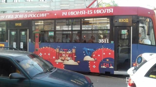 Петербургский трамвай