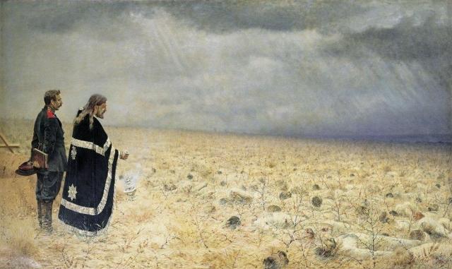 Василий Верещагин. Побежденные. Панихида. 1878-1879