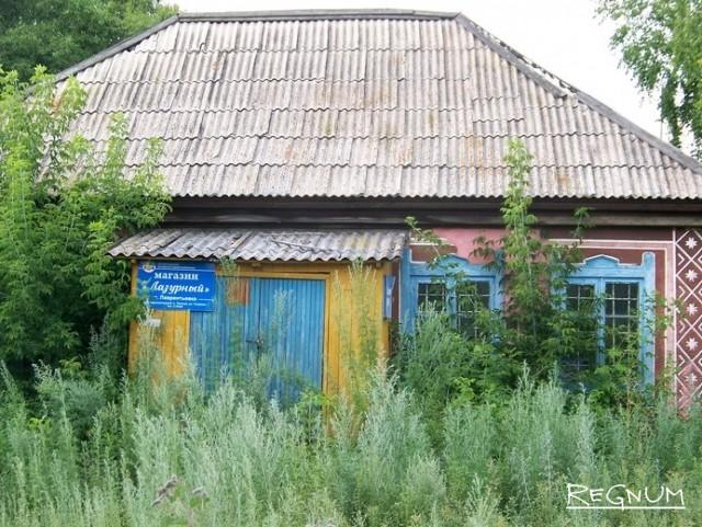 Магазин «Лазурный» в Алтайском селе Лаврентьевка закрылся несколько лет назад