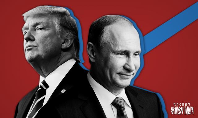 Почему Путин сдержанно отреагировал на призыв Трампа вернуть Россию в G7?
