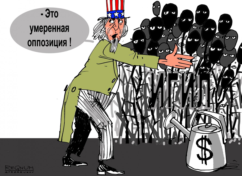 Оппозиция. Доллар. США