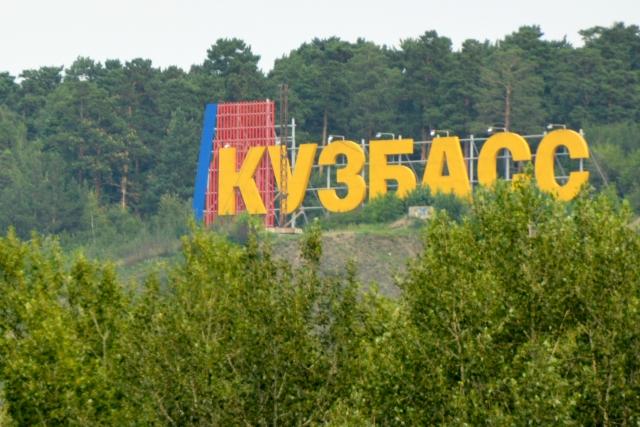 Глава избиркома Кузбасса досрочно ушёл в отставку