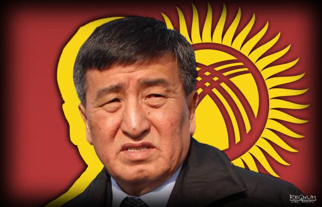 В 2017 году бюджет и госрезервы Киргизии потеряли около 8,7 млрд рублей