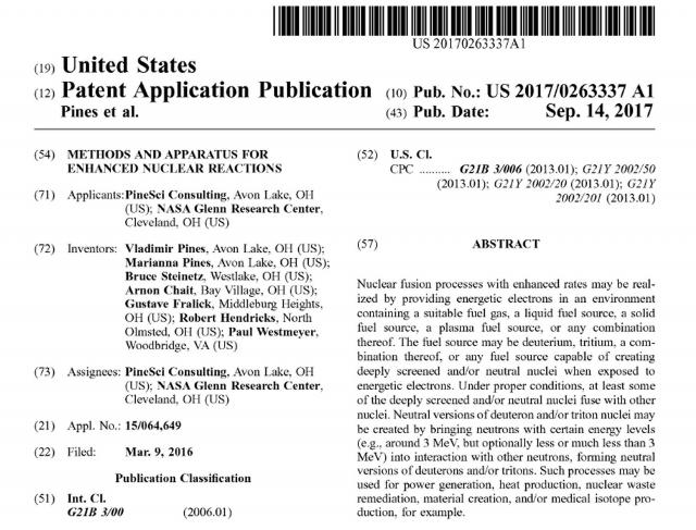 Патент НАСА от 14 сентября 2017 года по «холодносинтезному» усилению ракетного топлива