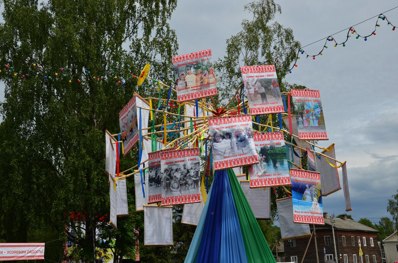 Вепсский праздник «Древо жизни – 2018» в селе Винницы Ленинградской области