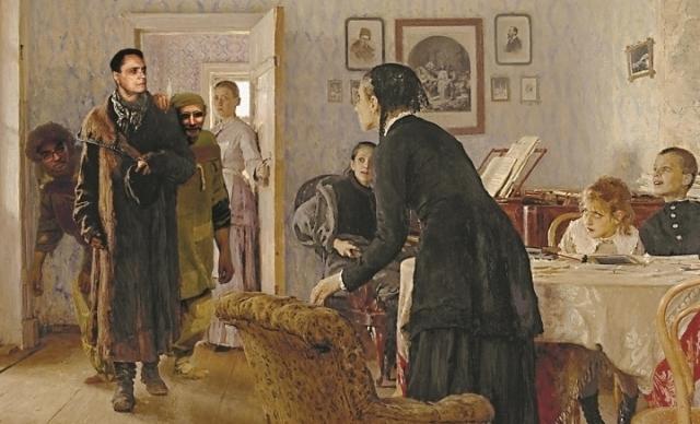 Илья Репин. Не ждали (фрагмент). 1884-1888