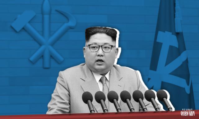 Ким Чен Ын поздравил Путина и российских граждан с Днём России
