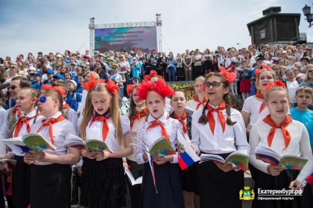 «Соединили несколько поколений»: флешмоб «Россия – это мы» в Екатеринбурге
