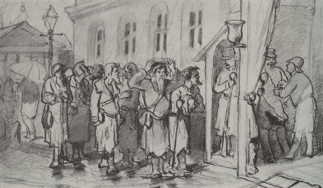 Василий Перов. Ходоки-просители. 1880