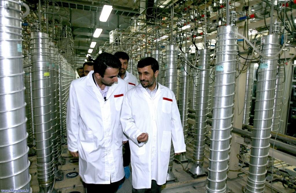 Иранские центрифуги