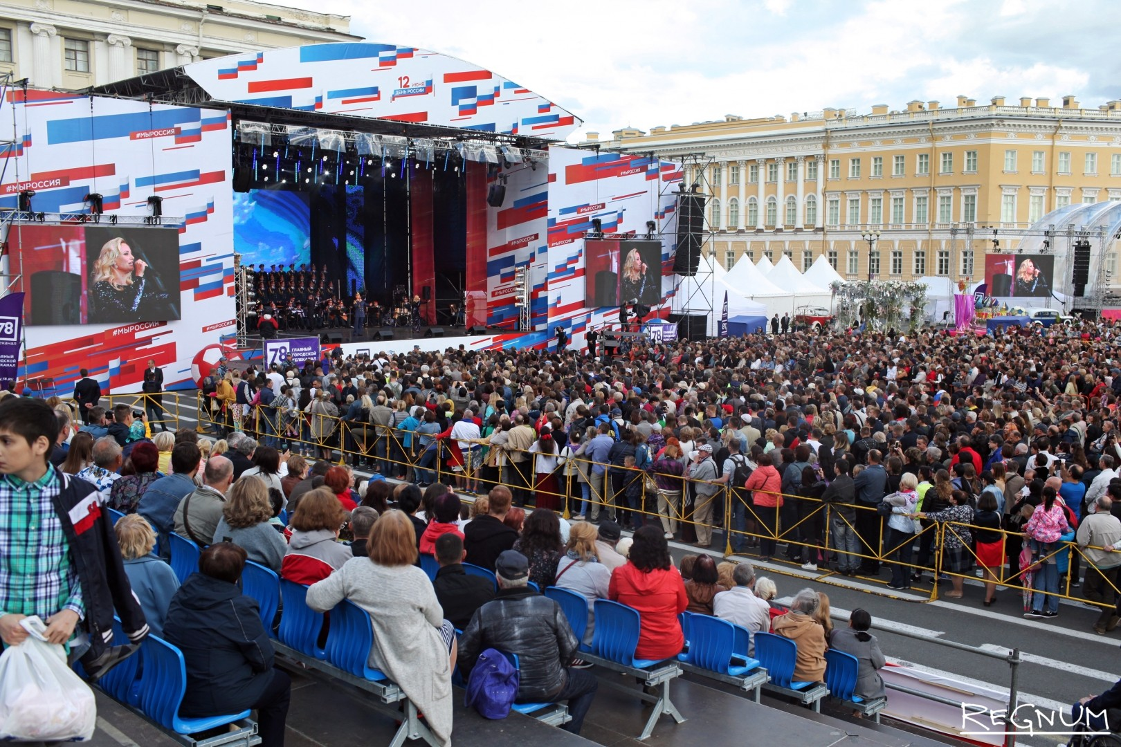 Концерт на Дворцовой