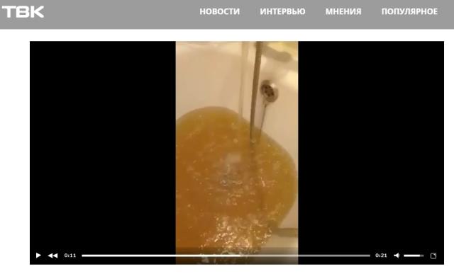«Нас травят водой»: жители Игарки бьют тревогу