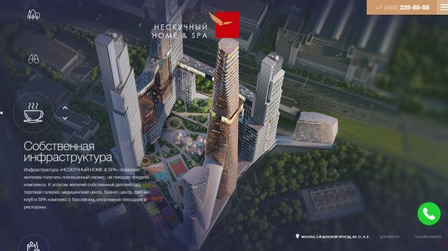 От Лужкова к Собянину: градостроительная политика Москвы