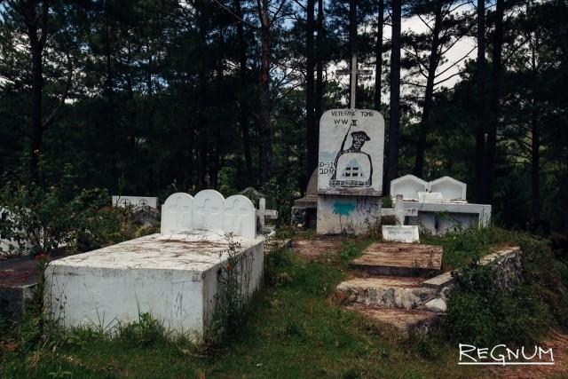 Памятник погибшим по Второй мировой войне на кладбище в Сагаде
