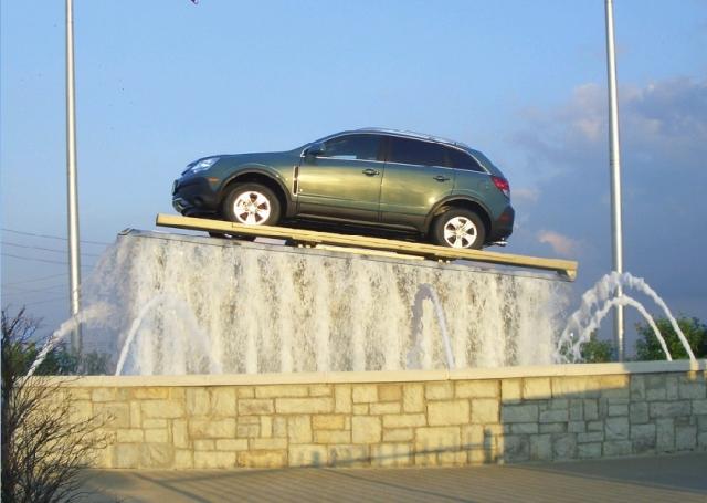 На Ямале осудили тюменца, помывшего автомобиль в фонтане