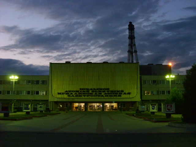 Проект демонтажа Игналинской АЭС в Литве ждёт катастрофа – ЕС не даёт денег