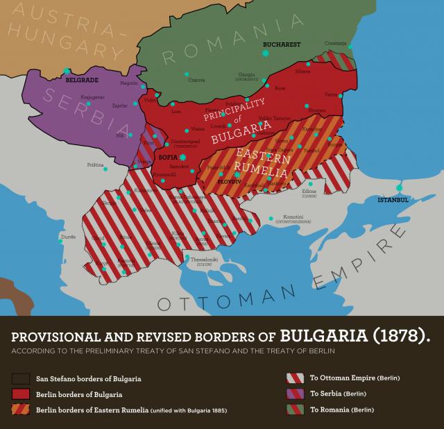 Изменение границ Болгарии по Берлинскому трактату 1878 года